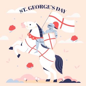 Ręcznie rysowane ul. ilustracja dnia george'a