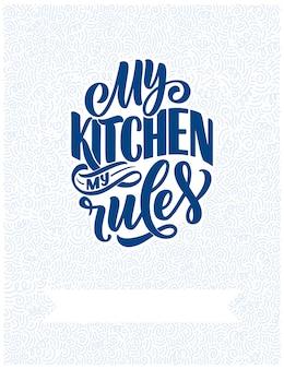 Ręcznie rysowane unikalny element projektu typografii. odręczny napis cytat o kuchni i gotowaniu.