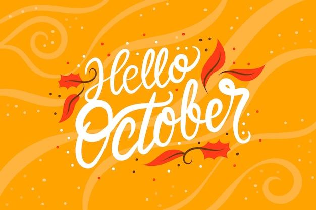 Ręcznie rysowane witam październik napis
