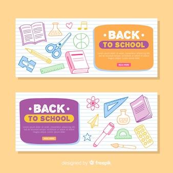 Ręcznie rysowane z powrotem do szkolnych banerów