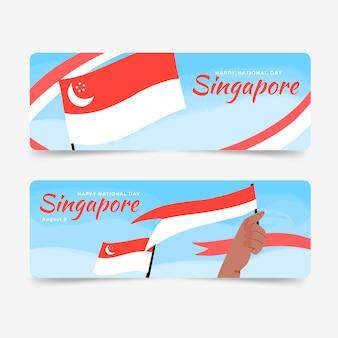 Ręcznie rysowane zestaw banerów narodowych w singapurze