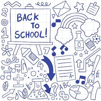 Ręcznie rysowane zestaw ikon szkoły ozdoby w tle