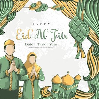 Ręka rysująca ilustracja eid al fitr kartka z pozdrowieniami