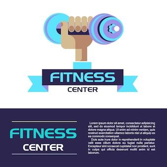 Ręka trzyma hantle. logo centrum fitness. ilustracja wektorowa. pojedynczo na białym tle.