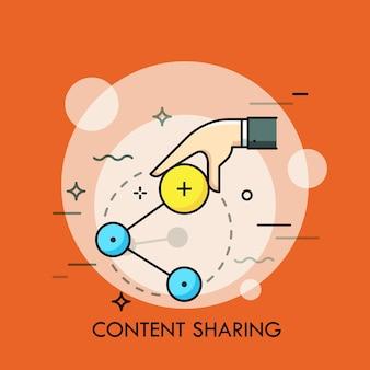 Ręka trzyma ikonę akcji. koncepcja przesyłania informacji i wymiany danych w internecie, usługi sieci społecznościowych, komunikacja. nowoczesna ilustracja