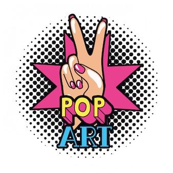 Ręka z znak pokoju i miłość pop-artu
