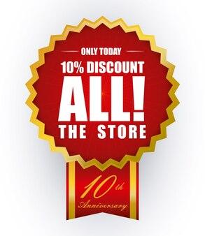 Reklama sklepu na białym tle ilustracji wektorowych