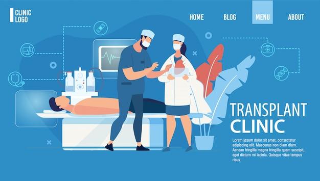 Reklama strony docelowej usługa przeszczepu kliniki