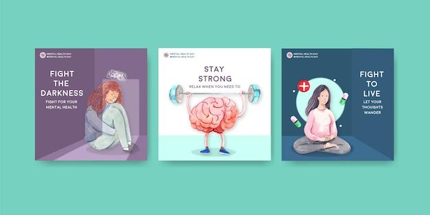 Reklamuj szablon z koncepcją światowego dnia zdrowia psychicznego dla marketingowej ilustracji wektorowych akwarela.