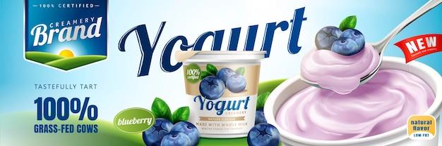 Reklamy jogurtu jagodowego z łyżką pysznego kremu na tle bokeh, ilustracja 3d
