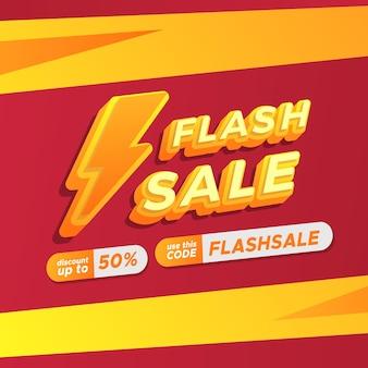 Reklamy promocyjne ze zniżkami na sprzedaż flash z tekstem 3d i żółtą ikoną błyskawicy
