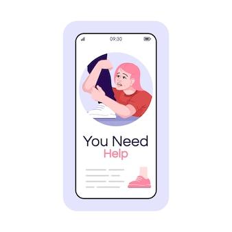 Relacja obsesyjna w mediach społecznościowych po ekranie aplikacji na smartfona. wyświetlacz telefonu komórkowego z motywem postaci z kreskówek. profesjonalny interfejs telefoniczny aplikacji pomocy psychologicznej