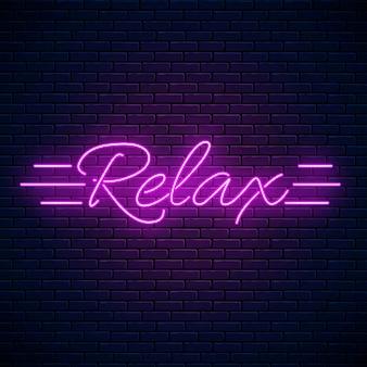 Relaks napis motywacja cytat świecąca neonowa ilustracja. symbol koncepcja pozytywnej postawy w stylu neonowym