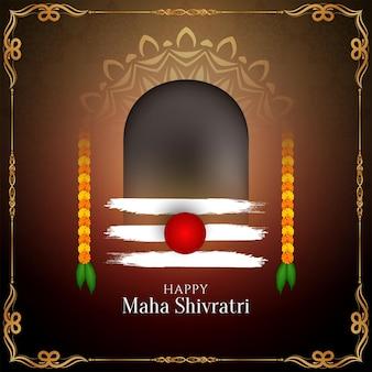 Religijna karta festiwalu maha shivratri w złotej ramie