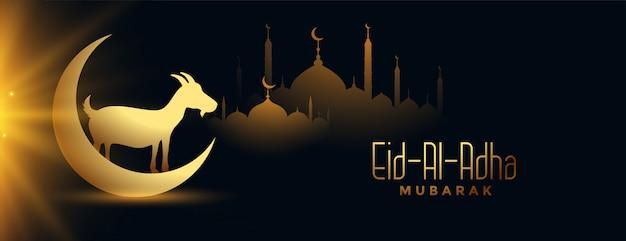 Religijne eia al adha mubarak celebracja banner