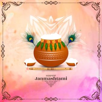Religijne happy janmashtami tradycyjny festiwal wektor wzór tła