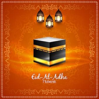 Religijne islamskie tło eid al adha mubarak