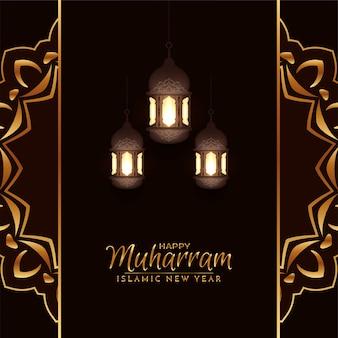 Religijne szczęśliwy islamskie tło muharrama