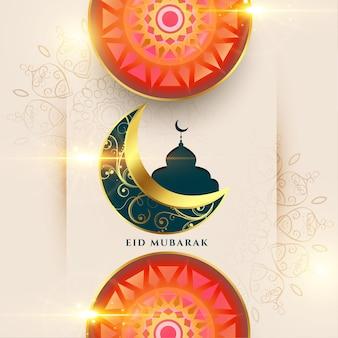 Religijny eid mubarak arabski islamski styl tło