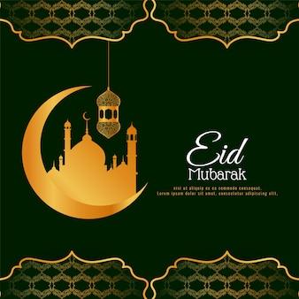 Religijny elegancki półksiężyc eid mubarak