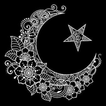 Religijny islamski symbol gwiazdy i półksiężyca z kwiatkiem w stylu mehndi. ozdobny znak do robienia i tatuaże. znaczący wschodni muzułmanin.