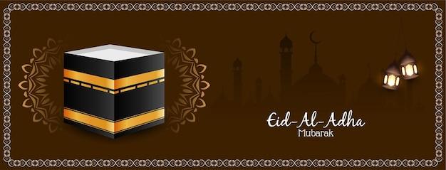 Religijny nagłówek mubarak eid-al-adha