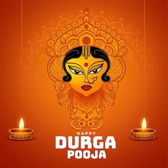 Religijny projekt karty festiwalu durga pooja