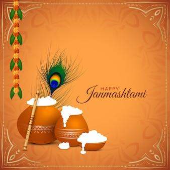 Religijny szczęśliwy tło festiwalu janmashtami