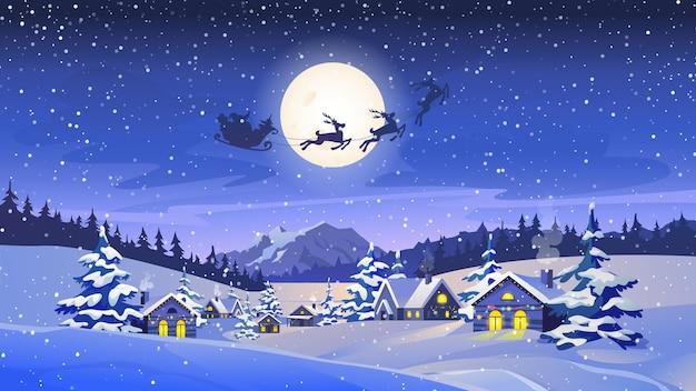 Renifery ciągnące świętego mikołaja zimowa sceneria krajobraz wsi domy ze światłami ośnieżone drzewa