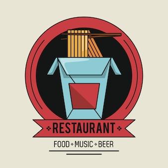 Restauracja jedzenie muzyka i piwo