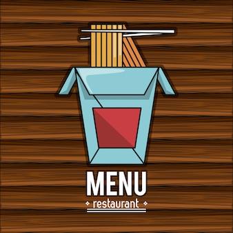 Restauracyjna karmowa muzyka i piwna wektorowa ilustracyjna grafika