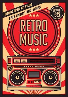 Retro boombox music tape recorder radio old