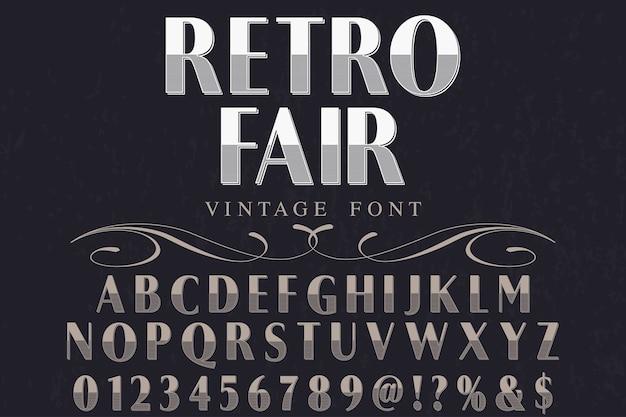 Retro grzywny projekt etykiety typografii
