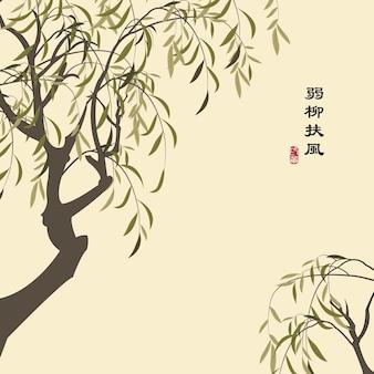 Retro kolorowa ilustracja w stylu chińskim elegancka wierzba