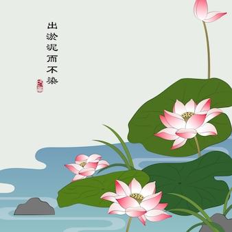 Retro Kolorowy Chiński Styl Ilustracja Elegancki Kwiat Lotosu W Stawie Premium Wektorów
