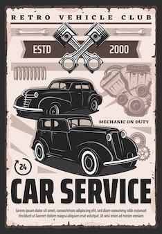 Retro samochody i pojazdy. plakat usługi naprawy samochodów