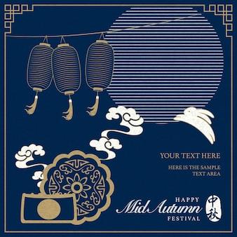 Retro styl chiński mid autumn festival latarnia spiralna chmura królik i księżyc ciasta.