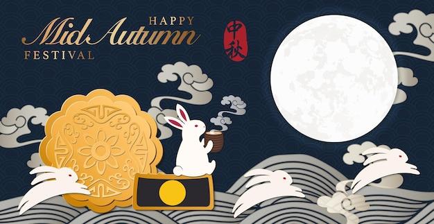 Retro styl chiński mid autumn festival pełnia księżyca ciasta fala spiralna chmura i królik picia gorącej herbaty ciesząc się księżycem.