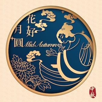 Retro styl chiński mid autumn festival relief art księżyc w pełni latarnia chmura gwiazda i piękna kobieta chang e z legendy.