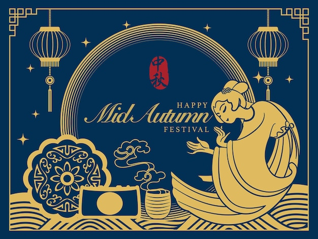 Retro style chinese mid autumn festival pełnia księżyca ciasta latarnia gorąca herbata i piękna kobieta chang e z legendy.