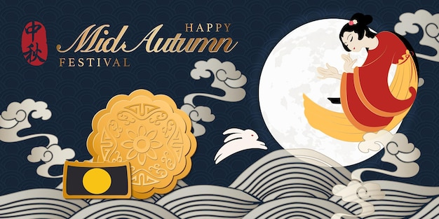 Retro style chinese mid autumn festival pełnia księżyca ciastka spiralna chmura fala królika i piękna kobieta chang e z legendy.