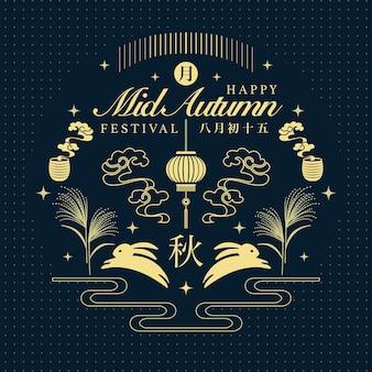 Retro style chinese mid autumn festival pełnia księżyca spiralna chmura gwiazda latarnia srebrna trawa i uroczy królik.