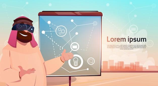 Rich arab biznesmen nosić cyfrowe okulary prezentacja wirtualna flip chart oil extraction business s