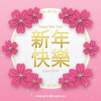 Różowy kwiatowy chiński nowy rok tło