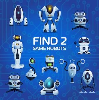 Roboty i droidy znajdują dwie takie same zagadki o wektorach gry