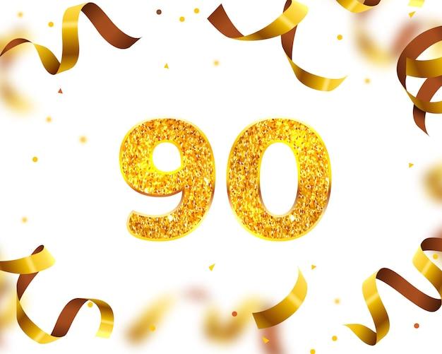 Rocznica transparent 90-ta, mucha złota wstążka. ilustracja wektorowa