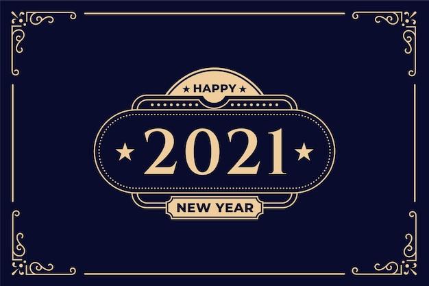 Rocznik nowego roku 2021