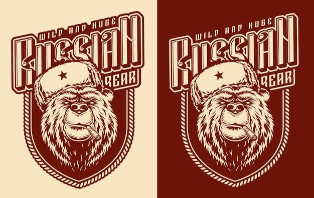Rocznika monochromatyczny poważny rosyjski niedźwiedź w tradycyjnym ushanka kapeluszu