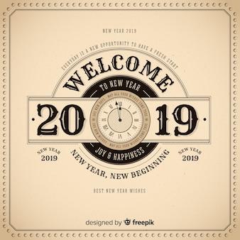 Rocznika szczęśliwego nowego roku 2019 tło