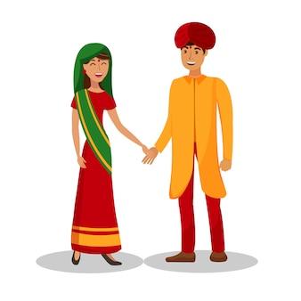 Rodzina indyjska